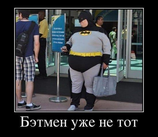 Супергерой уже не тот