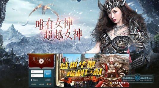 Китайский сервер игры