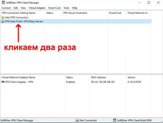 Изменение IP-адреса