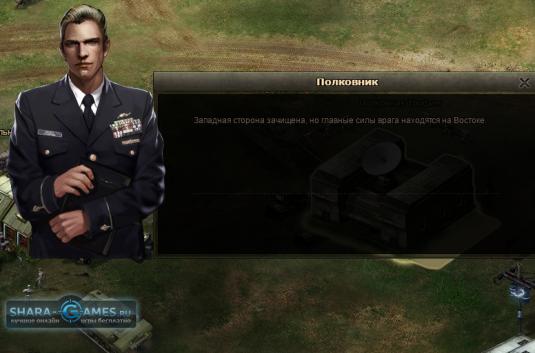 Полковник Трофим