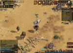Пустынная локация