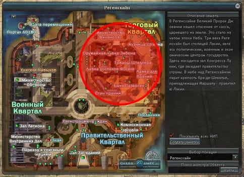 Открытая карта