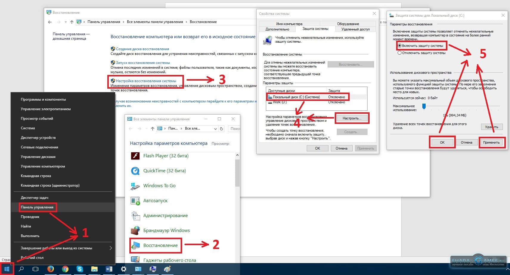 Как откатить систему назад на Windows 10 и вернуть 35