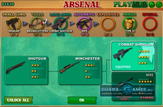 Tequila 2 Zombies: Arsenal