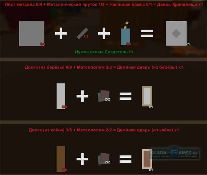 Как сделать потолок в unturned 3.0