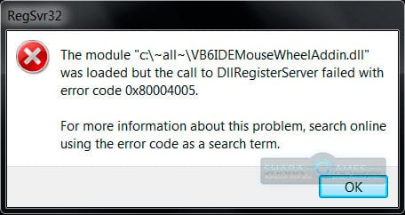 При вызове DllRegisterServer выдает код ошибки 0x80004005