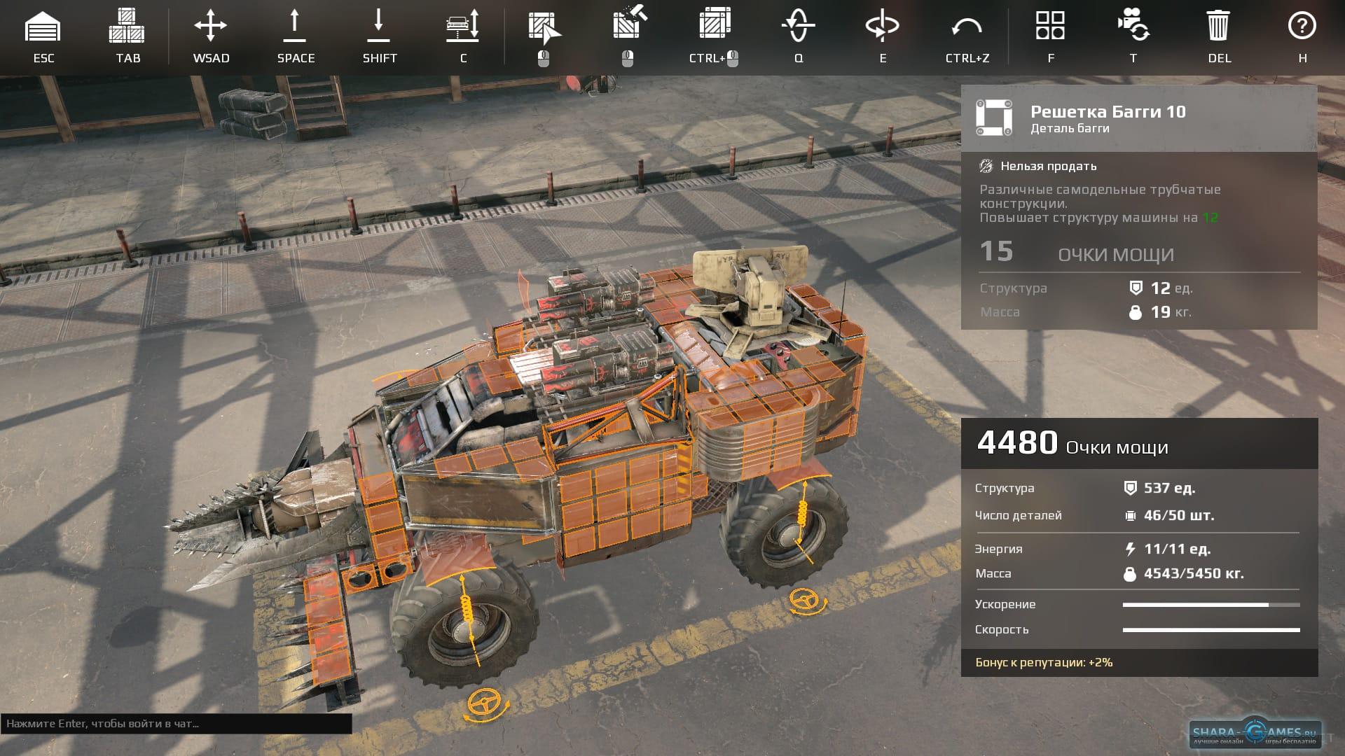 Сборка боевой машины