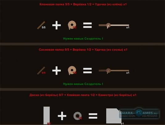 Инструменты #04