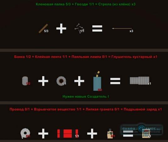 Инструменты #02