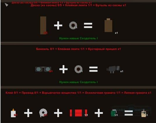 Инструменты #10
