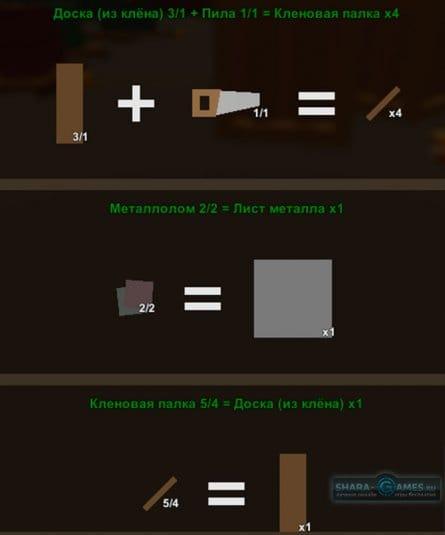 Инструменты #11