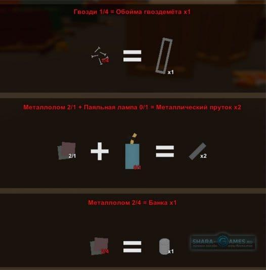 Инструменты #13
