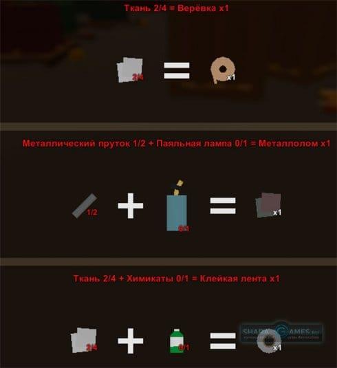 Инструменты #14
