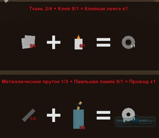 Инструменты #15