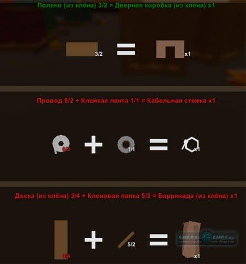 Инструменты #19