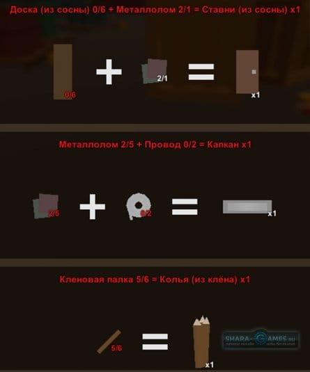 Инструменты #33