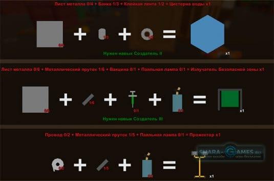 Инструменты #43