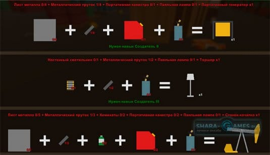 Инструменты #41