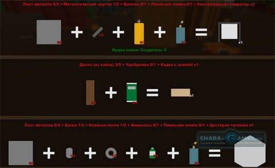 Инструменты #42