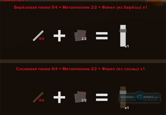 Инструменты #44