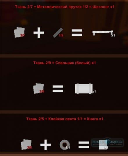 Инструменты #46
