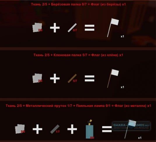 Инструменты #49