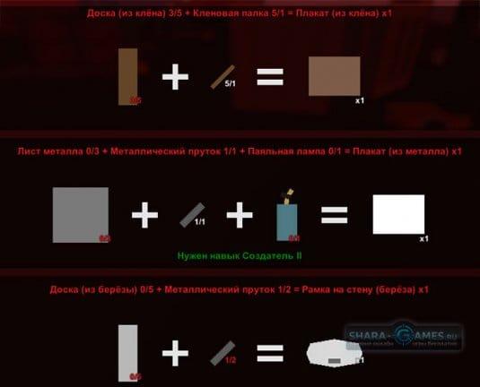 Инструменты #53