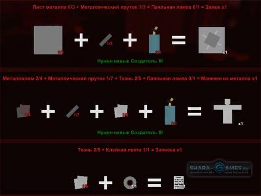 Инструменты #52