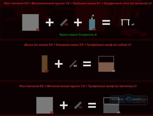 Инструменты #58