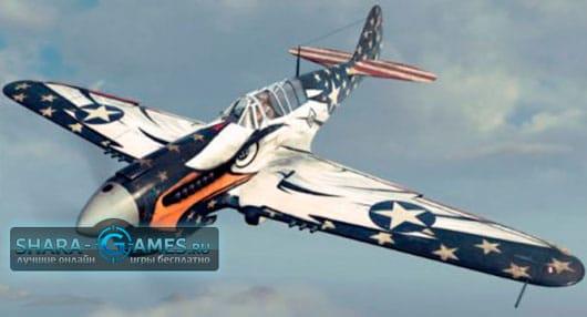Шкурка P-40 Kittyhawk «Орел»