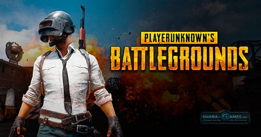 Скачать PlayerUnknown's Battleground