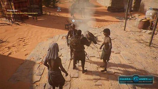 Квест в Assassin's Creed: Истоки