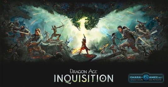 Скачать Dragon Age: Inquisition торрент, прямая ссылка