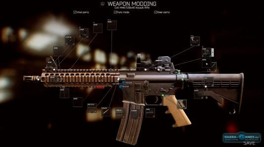 Модификация оружия