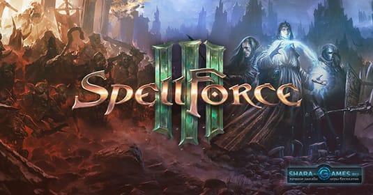 Скачать SpellForce 3