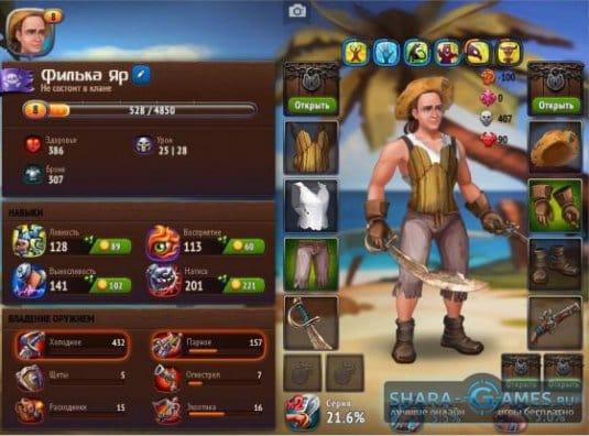 Экипировка и параметры персонажа