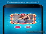 Приложения в Google Play – Игра Скретч-карта: …