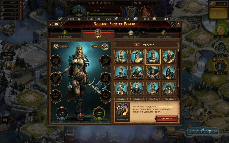 Как играть в Vikings War of Clans на компе