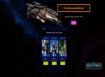 Скриншот Scrambled Galaxy № 8. Ежедневная награда